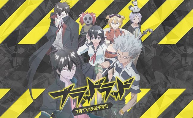 Temporada de Blood Lad fecha 2 de liberación Photo