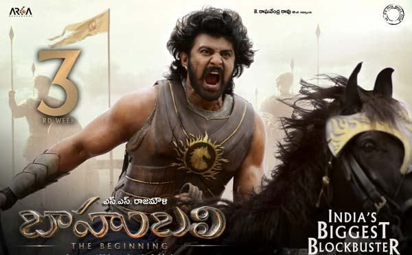 Bahubali 3 comunicado de fecha-2017 Photo