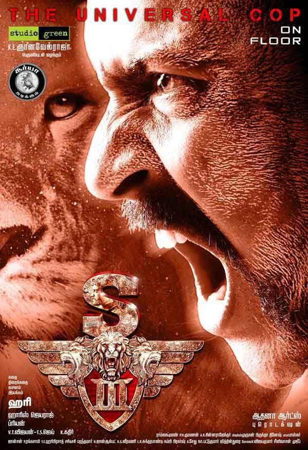 Singam 3 comunicado de fecha-2016 Photo