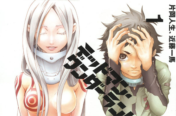 Deadman Wonderland Staffel 2 Erscheinungsdatum Photo